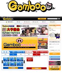 弊社ウェブサイト(Gamboo)と